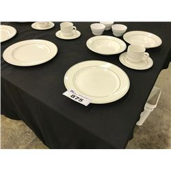 LARGE LOT OF DINNER FLATWARE AND OTHER DISHES INC. VARIOUS PLATES, BOWLS AND CUPS, MUST TAKE ALL