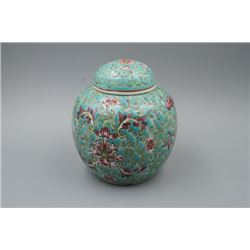 """A Jiangxi Jingdezhen Famille-Rose """"Floral"""" Jar and Cover."""