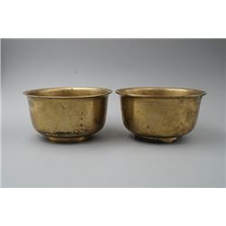 A Pair of Republican Era Export Bronze Bowls.
