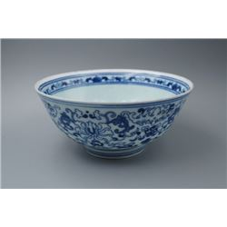 "A ""Da Qing Yong Zheng Nian Zhi"" Mark Blue-and-White ""Floral"" Bowl."