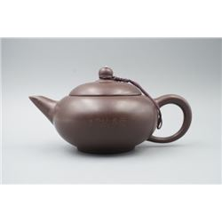 "A ""Feng Se Cha Dao"" Mark Old Yixing Teapot."