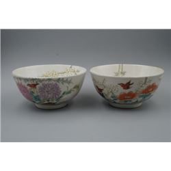 "A Pair of Famille-Rose ""Floral and Birds"" Bowls."
