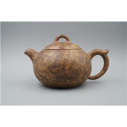 """A """"Shao Jing Nan Zhi"""" Mark Yixing Teapot."""