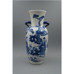 "A Blue-and-White ""Figure"" Vase with Two Ears."