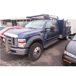 2008 Ford F-550 Super Duty