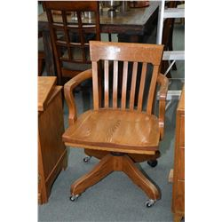 Open arm oak swivel office chair