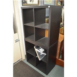 Two Ikea or Ikea style storage cubbies