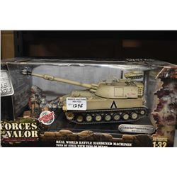 New in box 1:32nd scale Forces of Valor die cast American US M109 self propelled howitzer