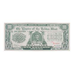 "Oversized Souvenir Davy Crockett ""One Hundred Bucks""."