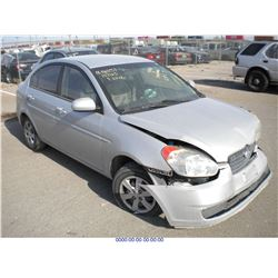 2011 - HYUNDAI ACCENT // SALVAGE TITLE // DAMAGED