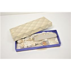 18LL- 16 SERVING SET