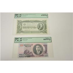 18LN-1-575 5000 NOTE