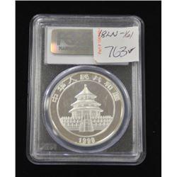 18LN-1-161 COIN