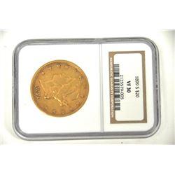 18FW-9 1899 $20 LIB.