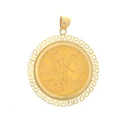PENDANT: [1] 14k yellow gold pendant with 1947 Mexico 50 Peso fine gold coin; 52.4 grams.