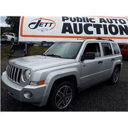 H5 --  2009 Jeep Patriot  , Grey , 217362  KM's