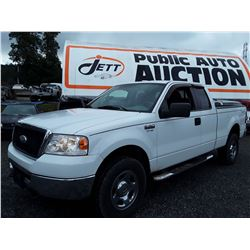A9 --  2007 Ford F150 Ext Cab 4x4 , White , 273565  KM's