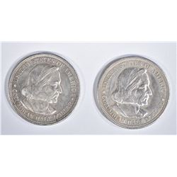 1892 & 93 COLUMBIAN HALVES BU