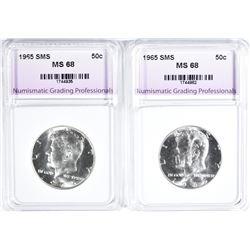 2 - 1965 SMS KENNEDY HALF DOLLARS