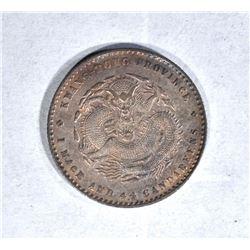 1909-1911 SILVER 20 CENTS CHINA