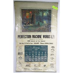 1952 LARGE MACHINE WORKS CALENDAR