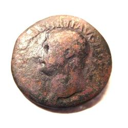 Bronze As of Drusus: 19 - 23 A.D.