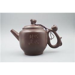 """A """"Dai Dai Feng Hou"""" Yixing Teapot."""