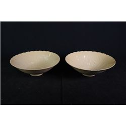 """A Group of Two Large """"Fish"""" Bowls Engraved with Flora"""
