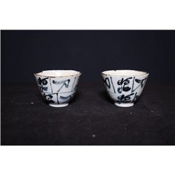 A Pair of Late Qing Dynasty Small Blue-and-White Cups.