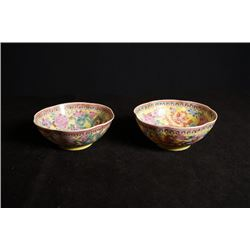Two Famille-Rose Bowls in a Flower Shape with Marks.