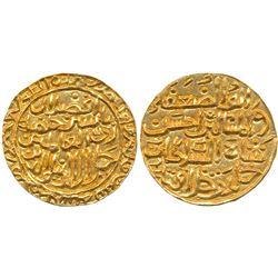 Sultanates : Madura Sultanat