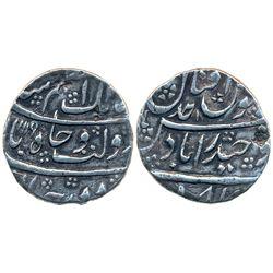 Mughals : Azam Shah