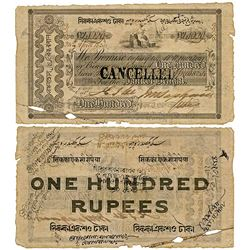 Paper Money : Bank of Bengal