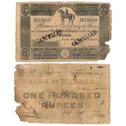 Paper Money : Bank of Madras