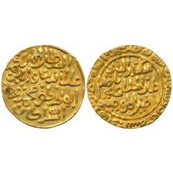 Sultanates : Delhi Sultanat : Khaljis