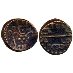 Non British Colonial Coins : Indo Dutch
