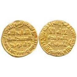 Foreign Coins : Umayyad