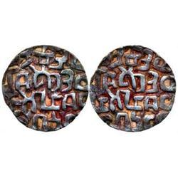 Foreign Coins : Arakan