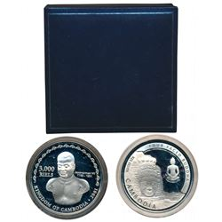 Foreign Coins : Cambodia