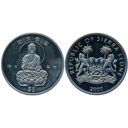 Foreign Coins : Sierra Leone