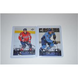 2008-09 Upper Deck YG RC