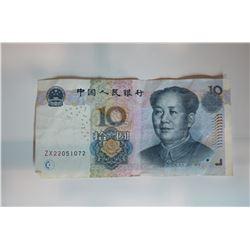2005 10 Yuan Bill