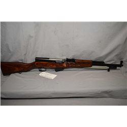 Simonov Model SKS R 7.62 x 39 Cal Semi Auto Rifle w/ 20  bbl [ appears refurbished and appears unfir