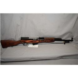 "Simonov Model SKS R 7.62 x 39 Cal Semi Auto Rifle w/ 20"" bbl [ appears refurbished and appears unfir"