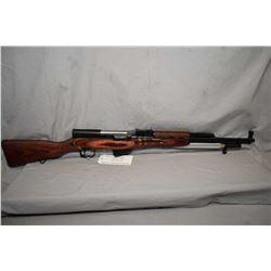 "Simonov Model SKS R 7.62 x 39 Cal Semi Auto Rifle w/ 20"" bbl [ appears refurbished and appears unfir"