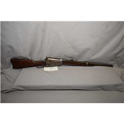 "Winchester Model 1895 .303 Brit Cal Lever Action Saddle Ring Carbine w/ 26"" rnd bbl [ fading blue fi"