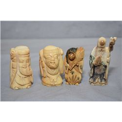 Lot of Four Carved Netskes [ Oriental Men ]