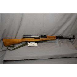 "Norinco Model SKS 7.62 x 39 Cal Semi Auto Rifle w/ 20"" bbl [ blued finish, barrel sights, wooden sto"