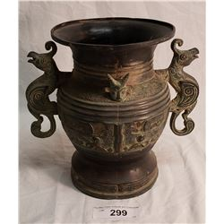 Repro Asian Bronze
