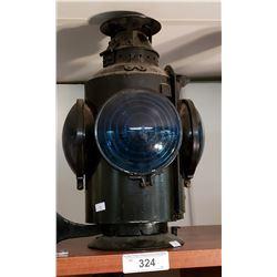Antique Railway Caboose Lantern, 4 Lens